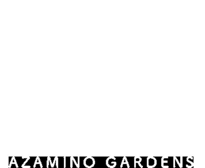 100本のスプーン AZAMINO GARDENS